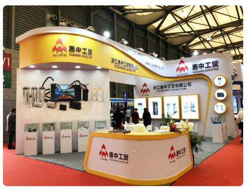 CRH2019 中国上海制冷展(图1)