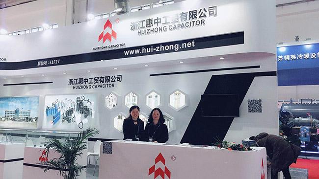 CRH2018 北京中国制冷展(图3)