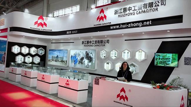 CRH2018 北京中国制冷展(图4)