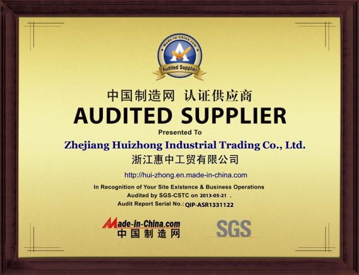 荣获SGS中国制造认证供应商(图1)